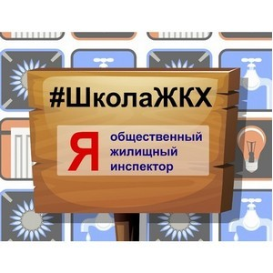 """¬ """"юмени пройдет пресс-конференци¤ социального проекта ЂЎкола ∆'ї"""
