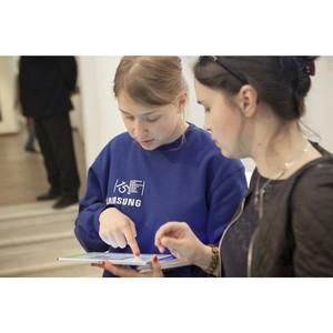 Компания Samsung представила интерактивный проект в рамках партнерства с ММОМА