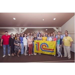 Компания «1С-Галэкс» организовала выездной семинар для представителей «1С:Франчайзи»
