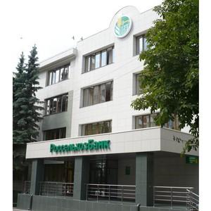 Россельхозбанк принял участие в экологической сессии