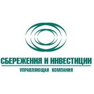 "ООО ""Химтех-Инжиниринг"" получила грант Фонда Бортника"