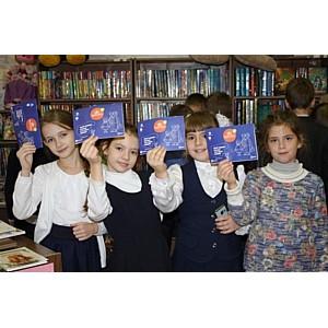 Филиал «Ивэнерго» поддержал молодежный интеллектуальный проект «Эврика»