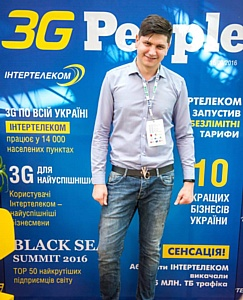 Интертелеком принял участие в IT-конференции: Black Sea Summit