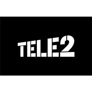 —нижение цен на роуминг в странах действи¤ сети Tele2