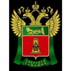 В Тверской таможне в автоматическом режиме выпущены первые декларации на товары