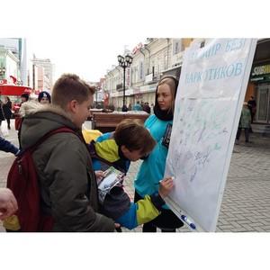 Акция против наркотиков прошла в Екатеринбурге в эти выходные.