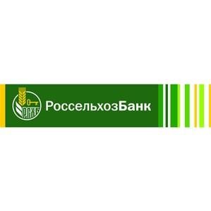 Объем депозитов Тверского филиала Россельхозбанка превысил 8 млрд рублей