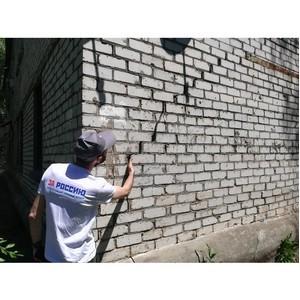јктивисты ќЌ' обратились в прокуратуру по ситуации с обрушением в доме на ќлимпийской в ¬олгограде