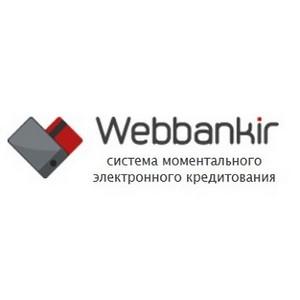 Webbankir позволит совершить больше покупок в «Черную пятницу»