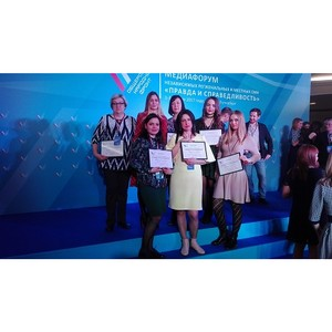 Журналисты из Амурской области приняли участие в Медиафоруме ОНФ в Санкт-Петербурге
