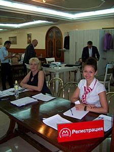 В Казани состоялся семинар для производителей мебели