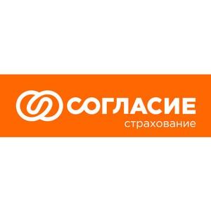СК «Согласие»: россияне, путешествующие на новогодних каникулах, болели в 2 раза больше чем в 2016