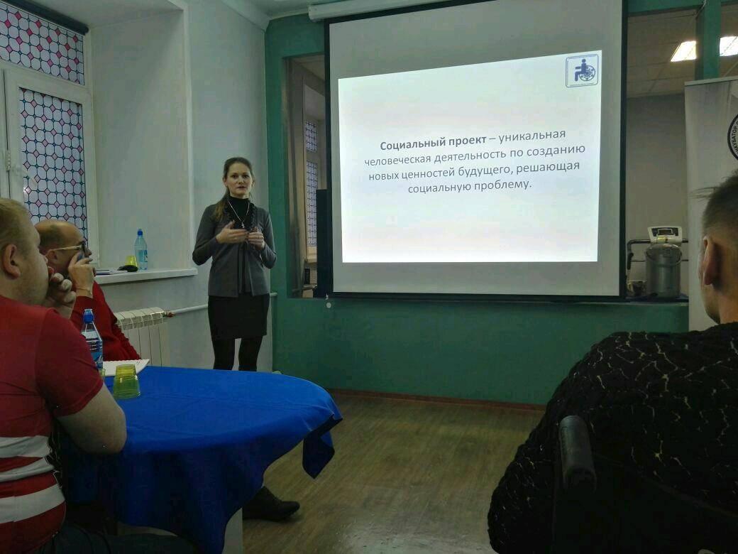Финансовое планирование социального предпринимательства.