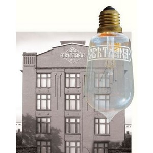 Первой массовой российской лампочке накаливания 100 лет