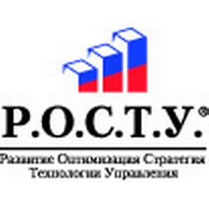 Программный бюджет Иркутской области сформирован в АС «Бис-Сбор» разработки компании «Р.О.С.Т.У.»