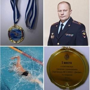 Зеленоградский полицейский победил в Спартакиаде по плаванию в составе сборной команды