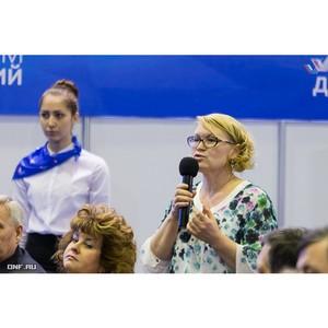 Томская делегация внесла предложения на дискуссионных площадках «Форума действий»