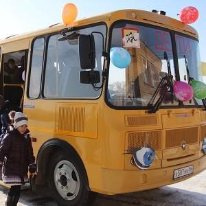 В Оренбургской области БФ «Сафмар» Михаила Гуцериева помог приобрести школьный автобус