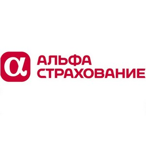 «Финансовый экспресс» «АльфаСтрахование-ОМС» доехал до Прокопьевска