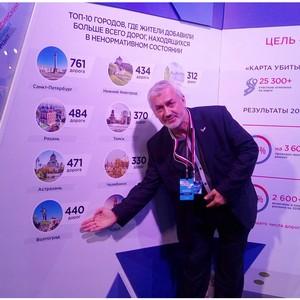 Волгоградские эксперты ОНФ рассказали о ходе работы тематических площадок на «Форуме Действий» ОНФ