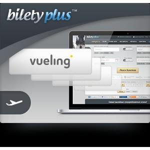 Лоукост Vueling предлагает дешевые перелеты на BiletyPlus