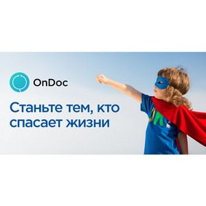 Благотворительная акция без сбора средств от Ondoc: результаты