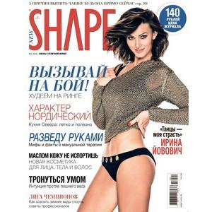 Российская модель Ирина Йовович дала интервью популярному журналу Shape
