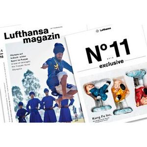 Реклама в самолетах авиакомпании Lufthansa (Германия)