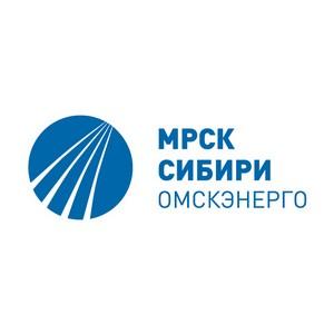 Омскэнерго модернизировал самую мощную подстанцию города - «Октябрьскую»