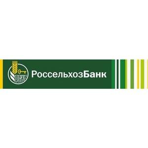Клиенты Мордовского филиала Россельхозбанка выбирают инвестиции
