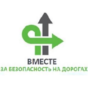 Ивановский филиал «САН ИнБев»: вместе за безопасность на дорогах