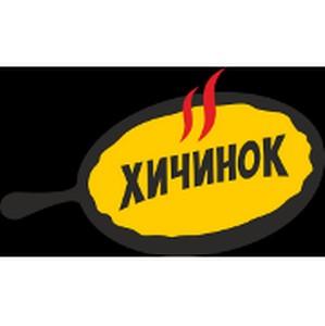 """Кулинарный проект """"Хичинок"""" объявляет о своем запуске."""
