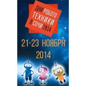WRO Russia 2014 пройдет при поддержке телеканалов «Авто Плюс» и «Интересное ТВ»