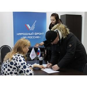 Амурские активисты ОНФ участвуют в сборе подписей для выдвижения Путина на пост президента России