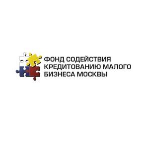 Банки - лидеры кредитования малого бизнеса под поручительства московского гарантийного фонда