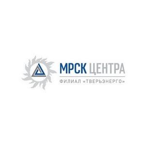 Глава администрации Краснохолмского района поблагодарил Тверьэнерго за профессионализм