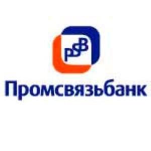 ОО «Астраханский» Южного филиала ОАО «Промсвязьбанк» улучшает условия по продукту «Кредит-первый» для МСБ