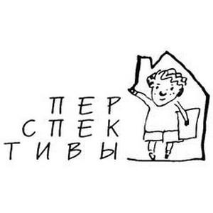 Звезды оперы и балета Санкт-Петербурга выступят в поддержку подопечных организации «Перспективы»