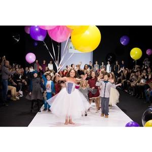 Минпромторг и Ассоциация высокой моды и прет-а-порте провели серию деловых мероприятий