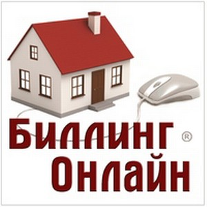 Расчетный центр «Онлайн» упрощает для жителей России информационный сервис по ЖКХ