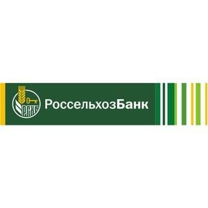 Розничный кредитный портфель Новосибирского филиала Россельхозбанка достиг 5 млрд рублей