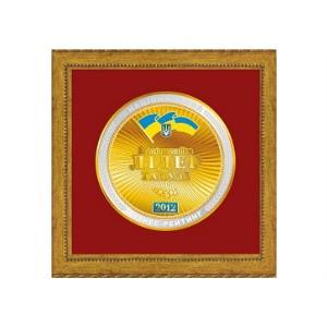 Lux Prestige получила золотую медаль в бизнес-рейтинге в номинации Лидер отрасли 2012