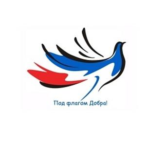 Пресс-конференция: благотворительный хоккейный матч Россия-Словакия