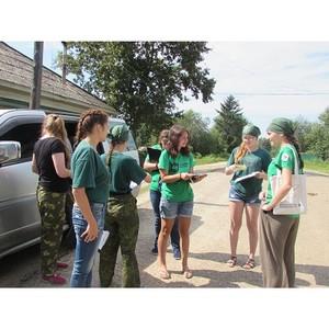 јмурские активисты ќЌ' прин¤ли участие в экологическом автопробеге по территории ћазановского района