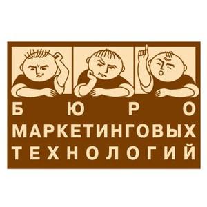 Комплексный коммуникационный проект от PR-бюро «Дієслово»