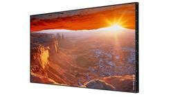 Профессиональные дисплеи LG на складе AUVIX