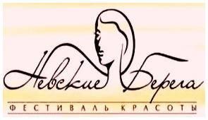На Фестивале Красоты «Мэдисон» представит оборудование для салонов красоты