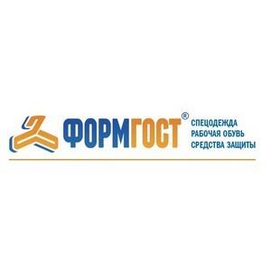 Компания «ФормГОСТ Спецодежда» расширяет линейку продукции