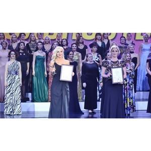 Доцент вуза — лауреат конкурса «Женщина года»