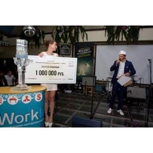 Состоялась первая Национальная премия «Менеджер по продажам – 2013»